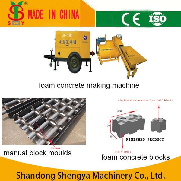 Foam Concrete Blocks Making Machine/ Manual Moulds For Foam Concrete  Blocks/foam Concrete Blocks Production Line - Buy Foam Concrete Blocks