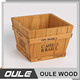 Custom wooden display box / wooden storage boxes wholesale / safe storage box