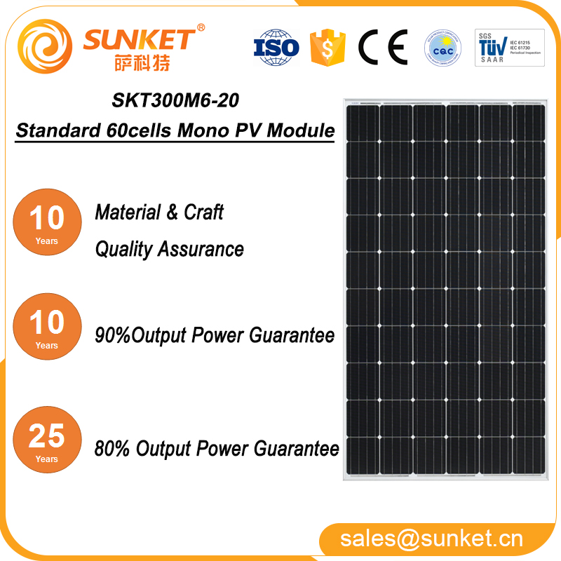 cheap solar panels 300W from china for home power solar system