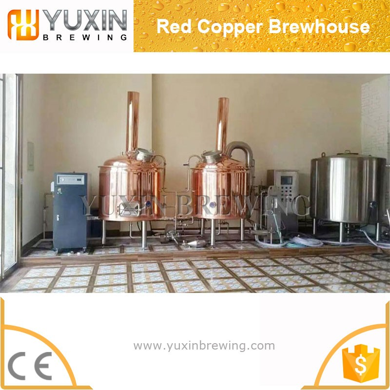 300L pub used professional beer brewing machine line with red copper tanks