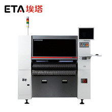 Samsung High Speed SMT Pick and Place Machine for Printed Circuit Board Assembly