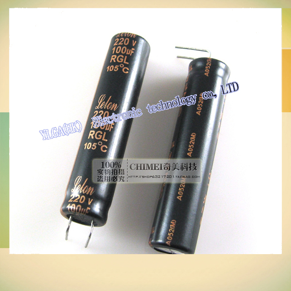 Electrolytic capacitor new original   220 v, 100 uf capacitor electronic components 3 c digital accessories,Free shipping