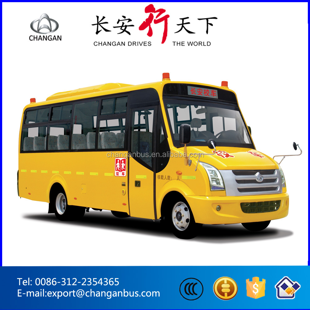 Changan 5m big nose school bus using gasoline engine with 15 seats for kingdergaten