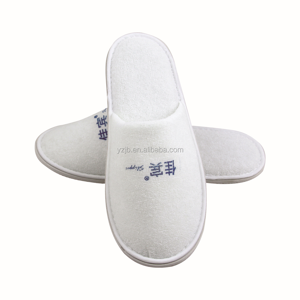 Personalized Hotel Bathroom Terry Cloth Slippers with Closed Toe