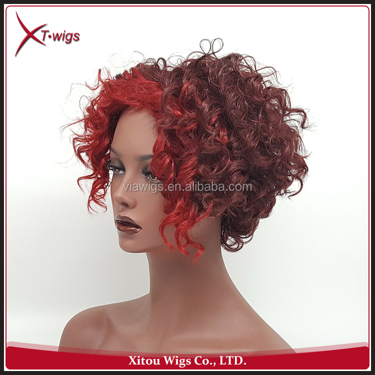 Natural Looking High Temperature Fiber Curly Short Hair Wigs
