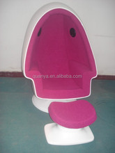 Stereo Alpha Egg Pod Speaker Chair, Stereo Alpha Egg Pod Speaker Chair  Suppliers And Manufacturers At Alibaba.com