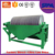 2019 Hot quality SBM primary magnetic separator for sale , magnetic separator price ,gold Quarry equipment/gold Quarry machine