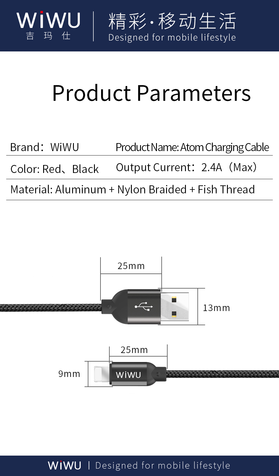 WiWU Nylon 꼰 Fast Charging Cord cable micro USB 빛 닝 형 C charging cable