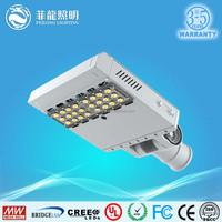 30w Led Street Light Fitting 12 Volt Led Lighting Fixtures - Buy ...