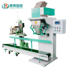 Washing powder/chemical/granule packing machinery