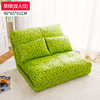 Modern Lounge Sofa Double Size Bed Couch Floor Recliner Folding Chaise Chair Adjustable