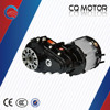 48V 500-1000W Small Power Split Type Differential DC Motor For Tricycle Cargo