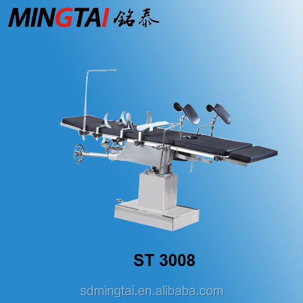 Hospital Simple manual operating table