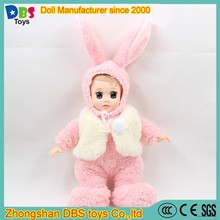 (YW-XR170101) New DBS child toys pink plush soft baby doll women