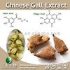 Halal & Kosher Gallnut Extract 90% Gallate Powder