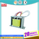 Single Phase Emergency Bk 24v Power Supply LED Lighting Transformer