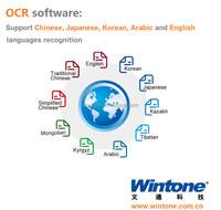 Oem hotel management systems,tibetan recognition arabic ocr software