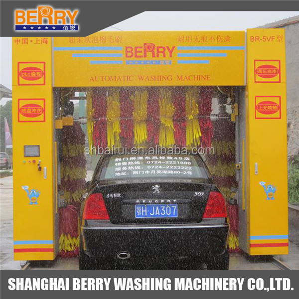 manual car wash equipment prices