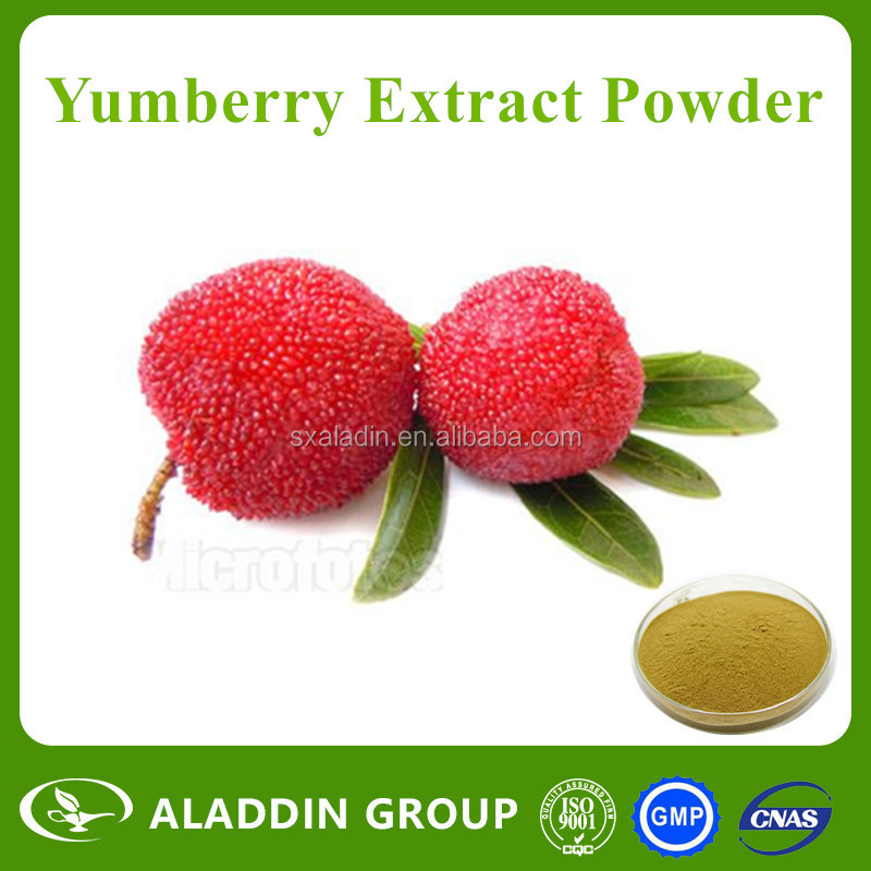 Yumberry Juice Powder