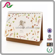 2017 desk calendar printing minimalist nature islamic calendar for sales promotion