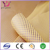 Ripstop nylon monofilament mesh fabric for car fancy accessories