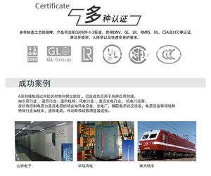 30v Dc Contactor Wholesale, Dc Contactor Suppliers - Alibaba