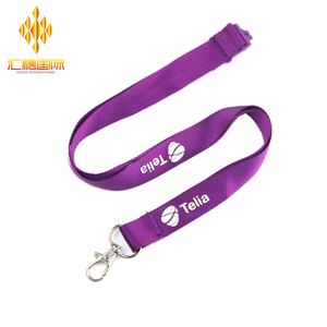 wholesale custom printed alibaba lanyard