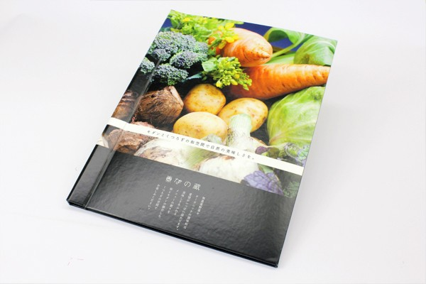 Graphic type menu book cover