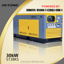 30% Off for sale!! Generator Set for kubota price in india