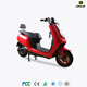 Best Selling Hot Chinese Products Fast Price Niu Electric Scooter 1000W
