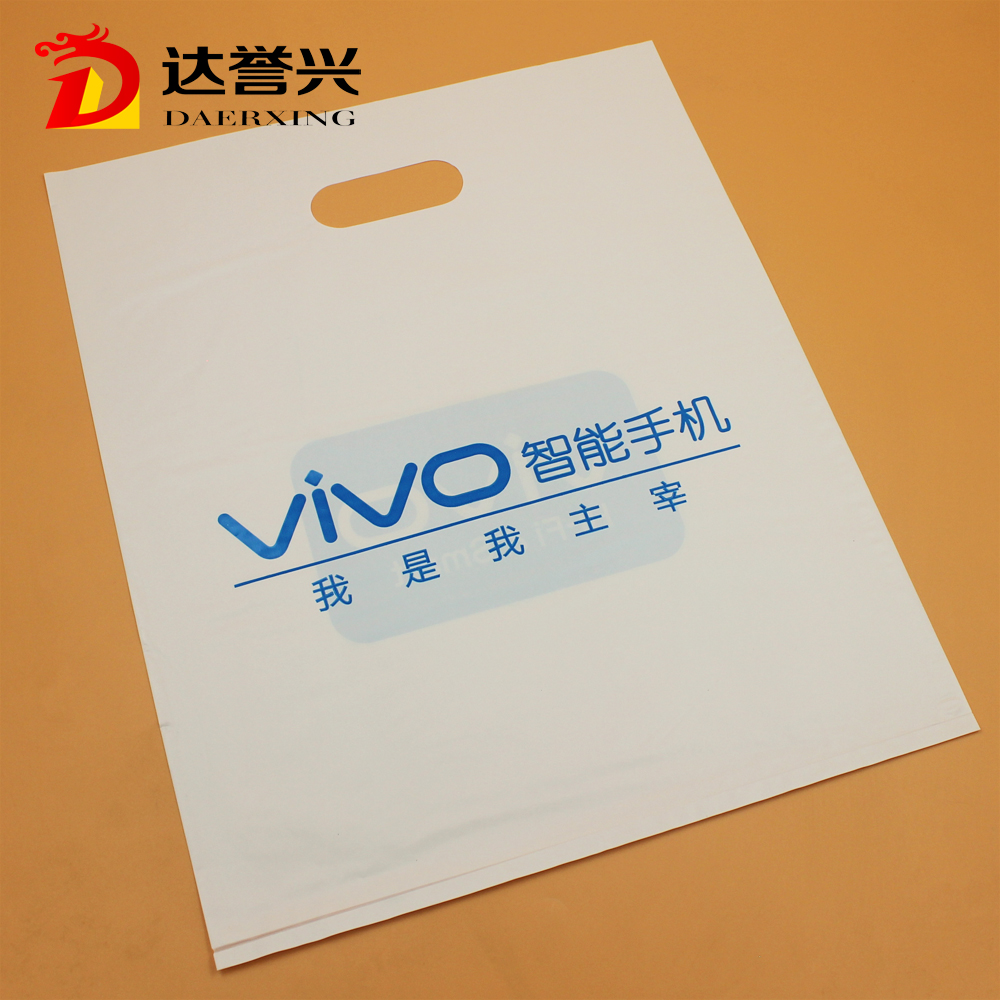 alibaba cheap custom printed plastic die cut vivo smart phone packing bags for iPhone 6 case