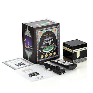 Hot sale azan quran speaker mp3 player bluetooth quran translation audio