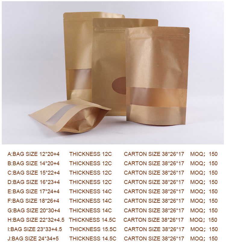 Guangzhou factory transparent windows with zip lock kraft paper stand up laminated food bag