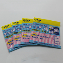 Japan household items super absorbent polymer dish cloths