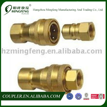 Excellent material euro quick coupler