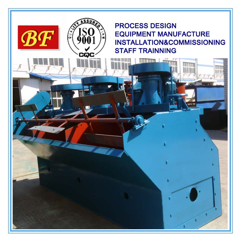 flotation machine for copper gold separation/gold flotation machine
