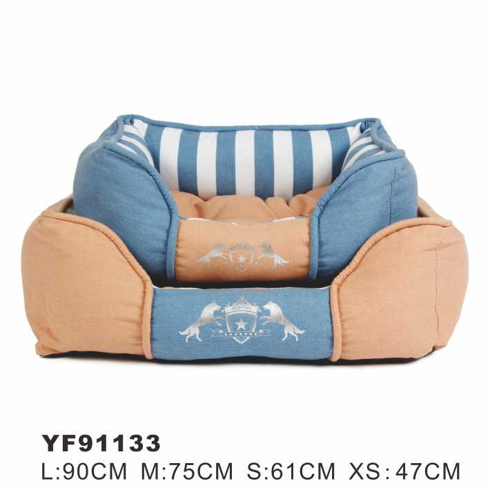 Cute And Warm Insulated Dog Bed