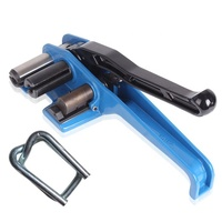 Manual sealless combination tool steel strapping crimping tool cordless