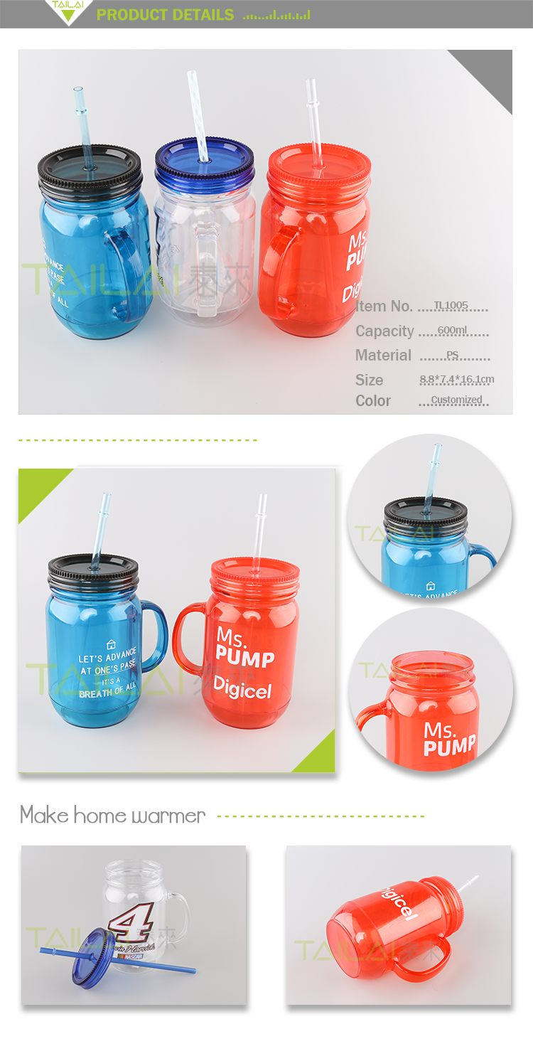 Reasonable price portable drinking plastic mason jar