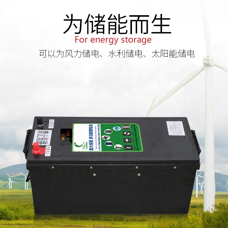 lifepo4 battery 12v 300ah.jpg