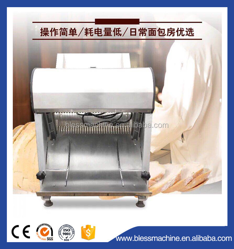 2018 cost effective popular by most customers bread slicer with small investment