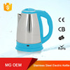 online mini cordless travel electric kettle