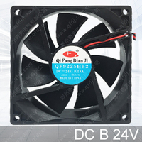 90mm square brushless quiet computer case fan