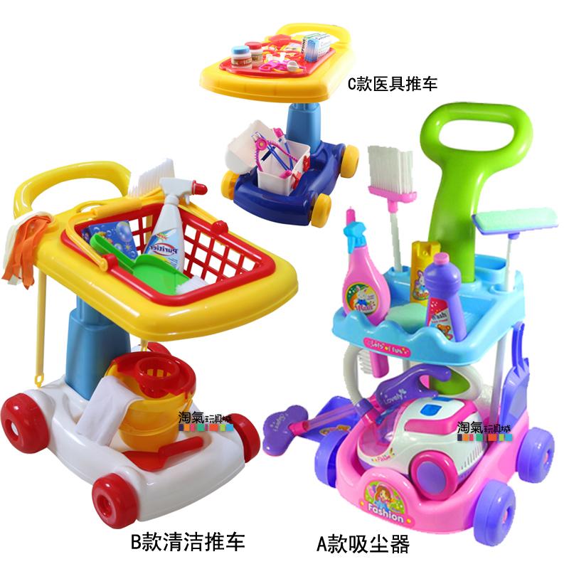 jouets ducatifs pour enfants jeux de simulation jouets meubles jouets de nettoyage panier. Black Bedroom Furniture Sets. Home Design Ideas