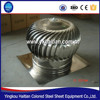 Wholesale price for stainless steel industrial no power roof ventilation fan Wind Turbine air Ventilator fan