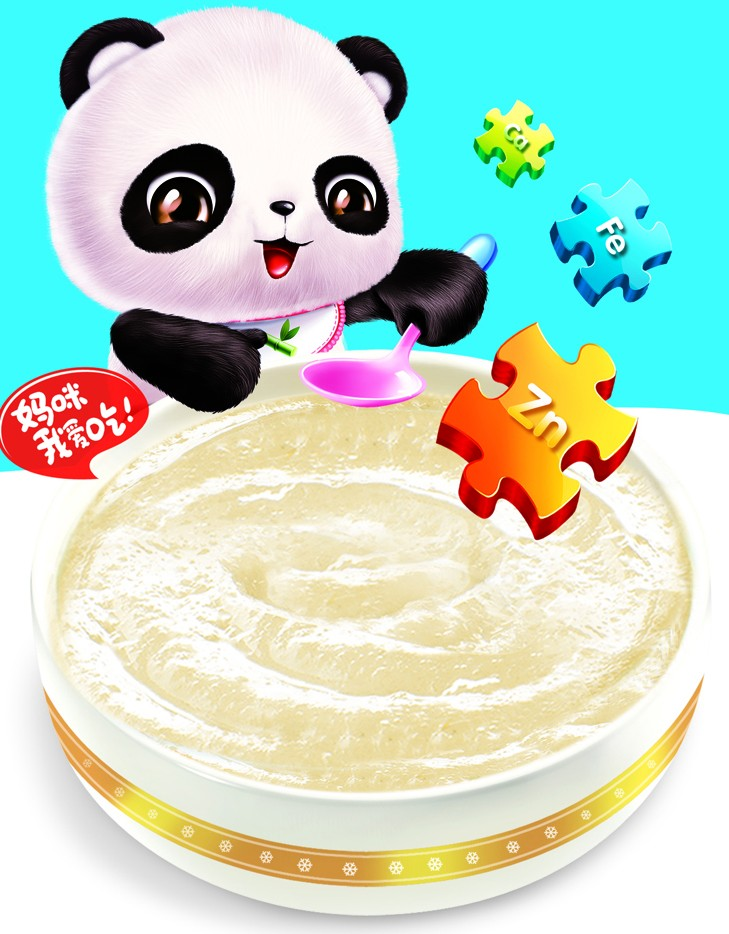 Baby Milk Rice Cereal ; Rice Origin+5%milk Powder Infant Cereal ...
