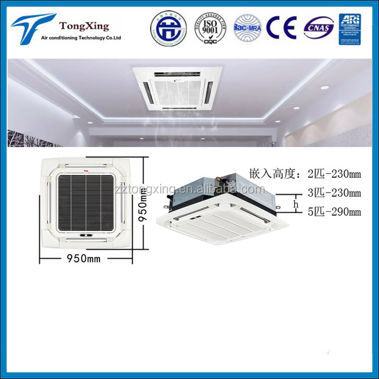 China Gree Air Conditioner, China Gree Air Conditioner Manufacturers and Suppliers on Alibaba.com