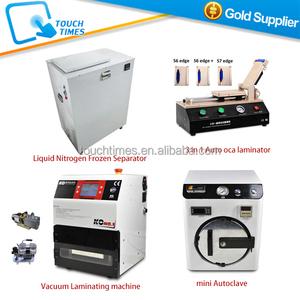 Full Kit LCD Panel Mobile phone repair equipment bubble free Vacuum OCA  lamination machine for lcd screen refurbish