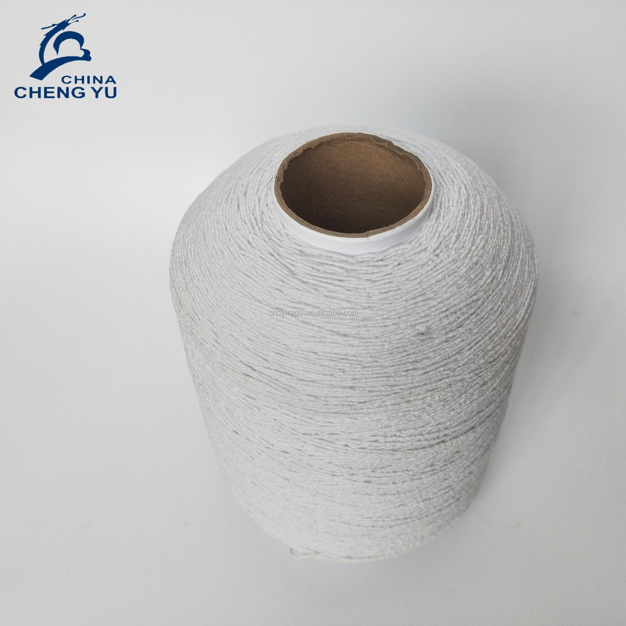 high tensile elastic thread rubber covered yarn natural latex rubber thread