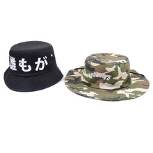 Wholesale Boonie Hunting Fishing Outdoor Cap Wide Brim Military Custom Camo Bucket Hats